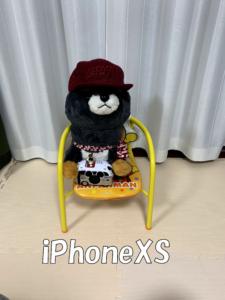 iPhoneXSの写真