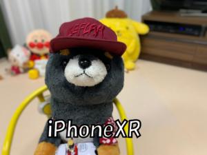 iPhoneXRのポートレート