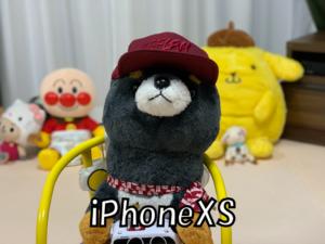iPhoneXSのポートレート