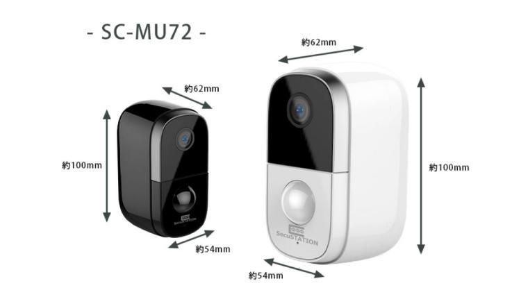 防犯カメラSC-MU72の充電時間はどのくらいかかる?バッテリーは何日間もつのか